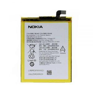 باتری اصلی گوشی نوکیا Nokia 2.1