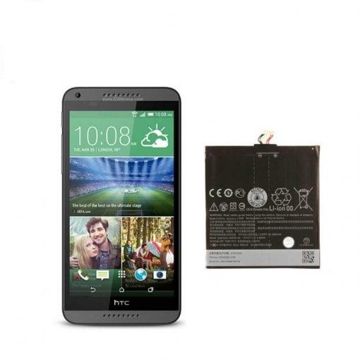 باتری اصلی گوشی HTC DESIRE مدل D816
