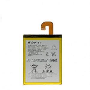باتری اصلی گوشی سونی اکسپریا Z3