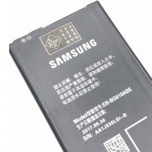 باتری اصلی گوشی سامسونگ SAMSUNG GALAXY S7 prime