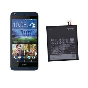 باتری اصلی گوشی HTC DESIRE مدل D616