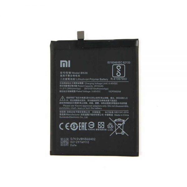 باتری اصلی گوشی شیائومی مدل BN36